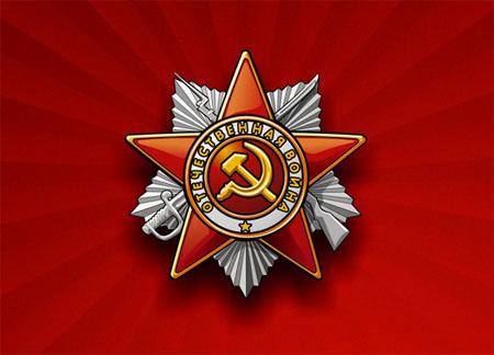 Поздравляю ветеранов с праздником!!! Великим Днем Победы!!!!