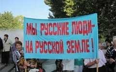 Украинская «Свобода»: русские – «хамы и выродки»