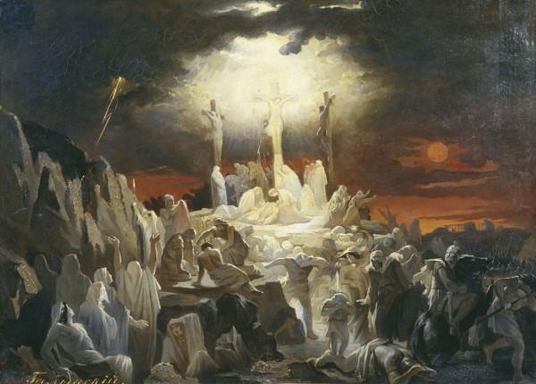 Христа никто не распинал