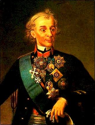 Сегодня день рождения Суворова Александра Васильевича