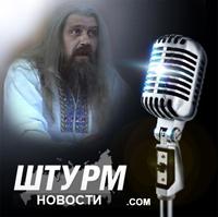 Патер Дий Александр в радио-передаче