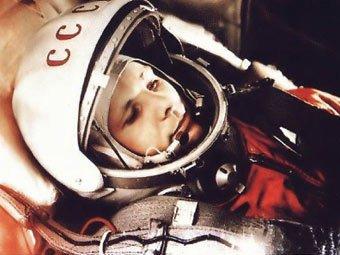в 2011 году состоится празднование юбилея — 50 лет полёту Гагарина в космос