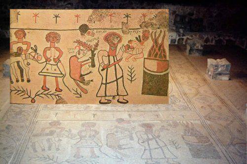 Фото пола в синагоге