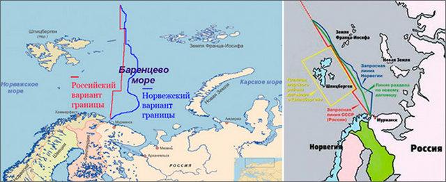 Российские власти втихаря подарили Норвегии огромный кусок Баренцева моря