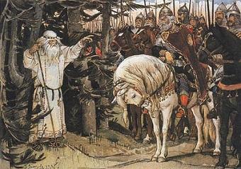 Акварели Васнецова приказано сжечь.