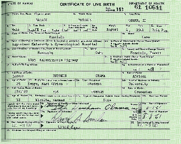 Свидетельство о рождении Обамы - подделка!
