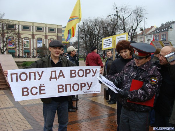 РПЦ претендует на часть бюджета