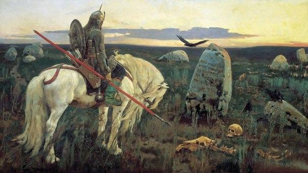 Зимний Троян, день Воинской славы у Славян.