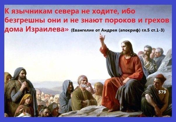 Для христиан