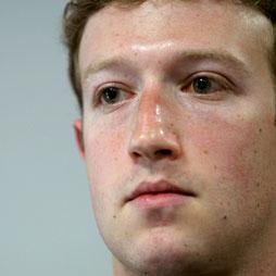 Я поддерживаю Саратовцев против Facebook
