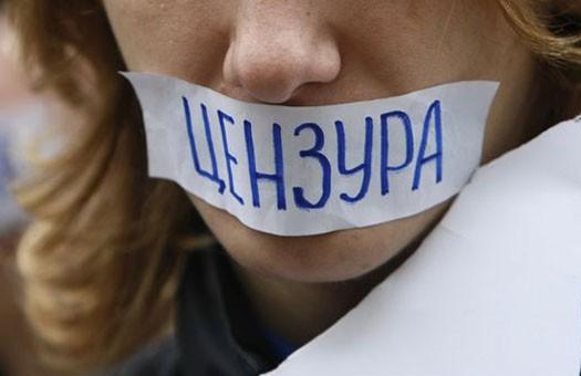 Нужна ли цензура в интернете?