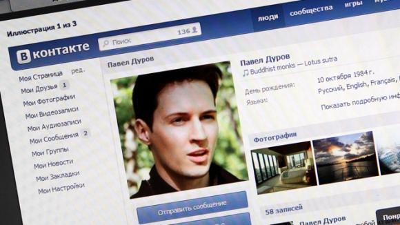 Гей страница в контакте смотреть онлайн