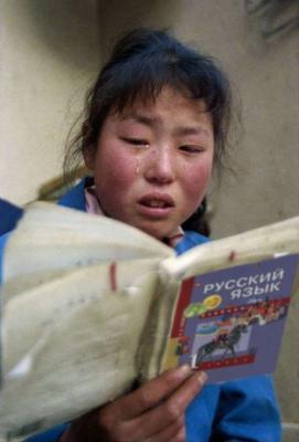 Русский язык больше не язык