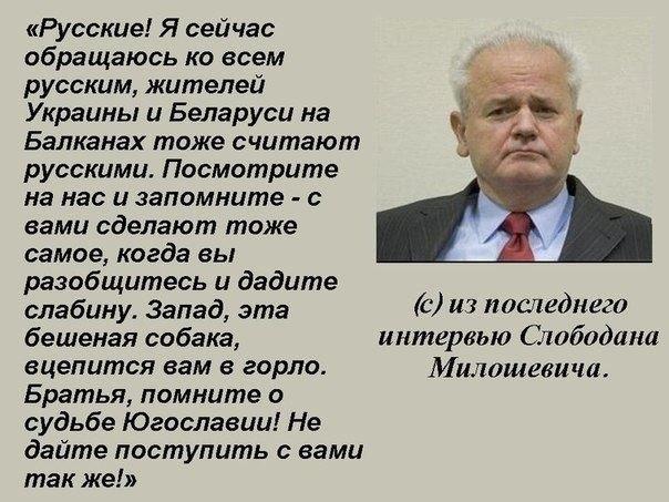 Русские!!!