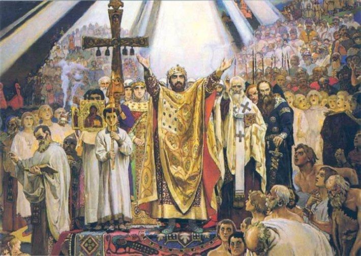 О крещении Руси