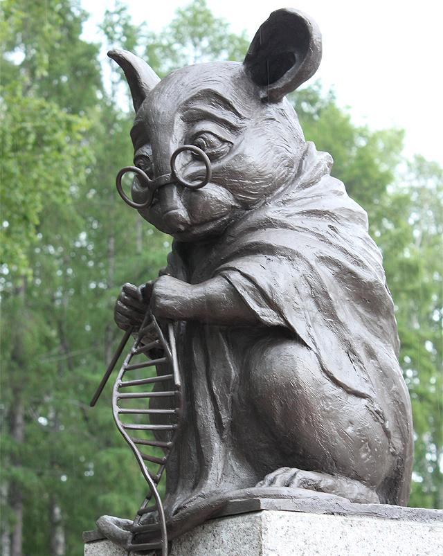 Памятник лабораторным мышам