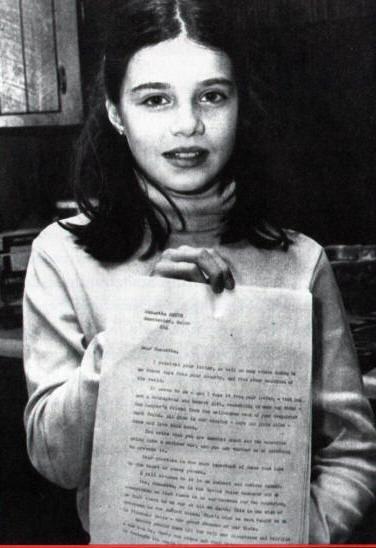 Саманта Смит. Письмо Андропову.