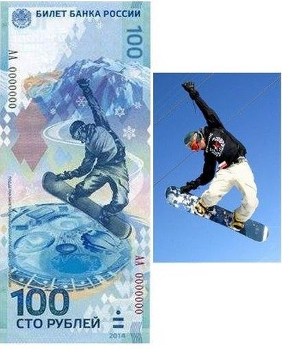 Новые банкноты, достоинством 100 рублей