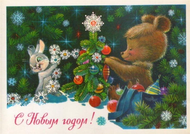 Винтажные открытки из СССР